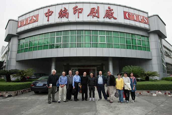 Group photo at CTPS