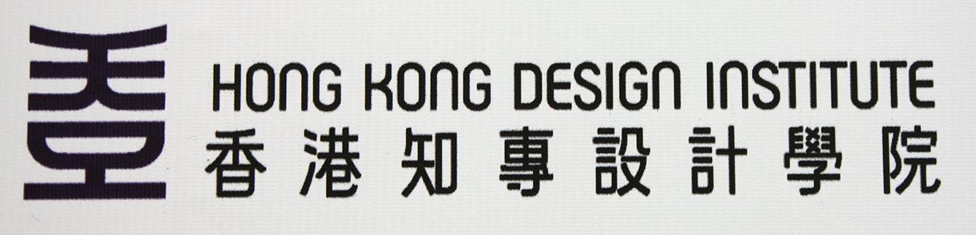 HKDI Logo 02