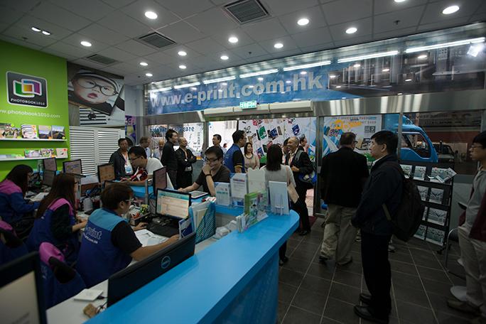 ePrint sales area